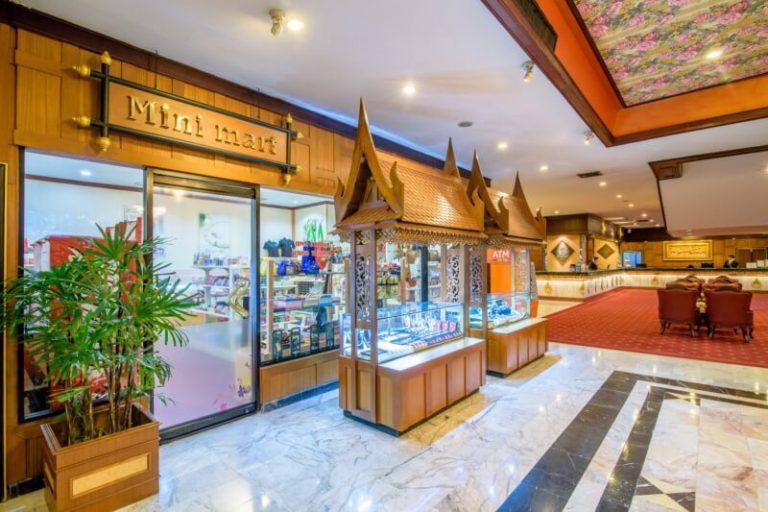 Alexander Hotel Bangkok : มินิมาร์ท