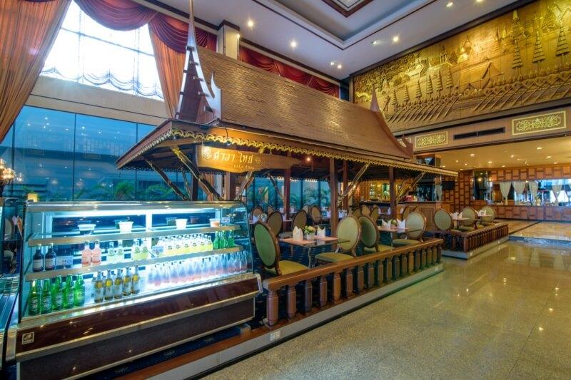 Alexander Hotel Bangkok : Salathai